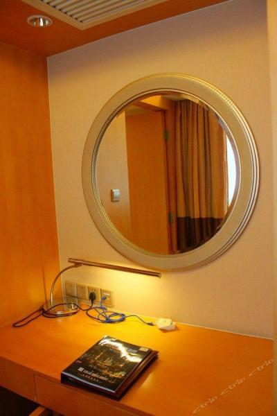 Shanghai Everbright International Hotel Room Type