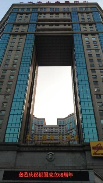 Shanghai Everbright International Hotel Other